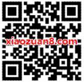 中信信用卡开福卡抽奖亲测中0.31元微信红包 微信红包 活动线报  第2张