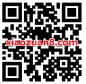 中国电信存费送费活动充50得100元电信话费 免费话费 优惠福利  第2张