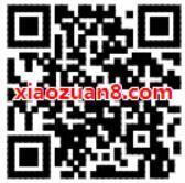 中国移动超级特惠日抽奖送随机话费流量 免费流量 免费话费 活动线报  第2张