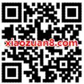 爱奇艺9要一起九宫格游戏抽奖送随机爱奇艺会员 免费会员VIP 活动线报  第2张