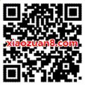 中国联通沃易购5G先锋计划,联通5G体验报名入口 业界资讯 资讯教程  第2张