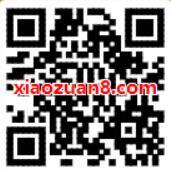 腾讯王卡幸运扭蛋抽奖高概率送QQ超级会员月卡 免费会员VIP 活动线报  第2张