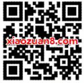 农夫山泉茶π揭盖赢红包抽最高6666元微信红包 微信红包 活动线报  第2张