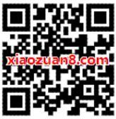 微视新用户下载APP可领22天腾讯视频VIP会员 免费会员VIP 活动线报  第2张