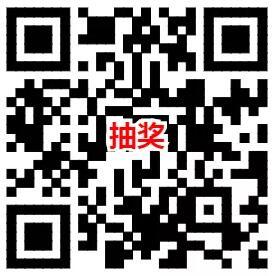 腾讯手游和平精英登陆登陆抽奖送最高188元微信红包 微信红包 活动线报  第3张