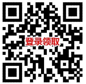 腾讯手游和平精英登陆登陆抽奖送最高188元微信红包 微信红包 活动线报  第2张