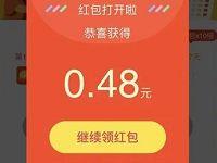 百度地图App每日打卡得现金满1元即可提现 优惠卡券 活动线报  第1张