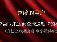 中国移动全球通星动日每天10点抢爱奇艺会员流量 免费流量 免费会员VIP 活动线报  第1张