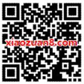 中国移动全球通星动日每天10点抢爱奇艺会员流量 免费流量 免费会员VIP 活动线报  第2张