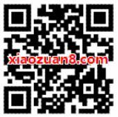 和平精英吴京邀你加入战斗亲测送1个Q币奖励 免费Q币 活动线报  第2张