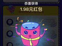 京东我的好货笔记获取热度值送最高99元京东红包 京东 活动线报  第1张