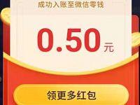 中信信用卡夏日大狂欢送0.5元微信红包零钱 微信红包 活动线报  第1张