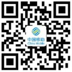 中国移动包年卡5元免费用1年免交月租送通话流量 免费流量 免费话费 活动线报  第2张