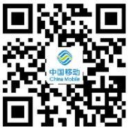 中国移动0元卡免费用1年含32G国内流量+30分钟语音 免费流量 免费话费 活动线报  第2张