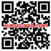中国联通九宫格转盘抽奖送500M流量/视频会员 免费会员VIP 免费流量 活动线报  第2张