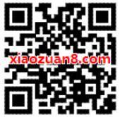 京东金融解锁膨胀福袋领最高4 20元现金红包 京东 活动线报  第2张