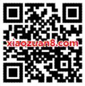 广东移动宝箱藏5G助我开宝箱送5G广东移动流量 免费流量 活动线报  第2张