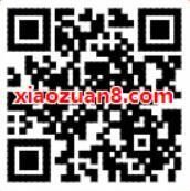 中国移动和留言七夕垃圾分类抽爱奇艺/腾讯会员 免费会员VIP 活动线报  第2张