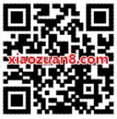 中国建设银行首次绑定京东支付送10元话费券包 免费话费 活动线报  第2张
