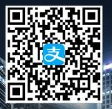 北京越野世家支付宝抽奖亲测3.08元支付宝红包 支付宝红包 活动线报  第2张