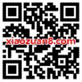 苏宁影城电影发烧节免费领小份爆米花兑换券 免费实物 活动线报  第2张