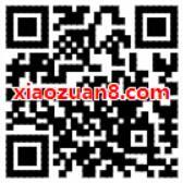 苏宁联合腾讯会员5折开年卡88元1年腾讯视频VIP+苏宁super 免费会员VIP 优惠福利  第2张