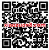 腾讯王卡携手A站注册签到2天送9元手机话费 免费话费 活动线报  第2张