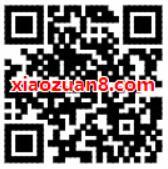 QQ空间超值特惠5折60元购买QQ会员年卡 免费会员VIP 活动线报  第2张