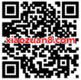考拉X云音乐联合0.99元开3个月网易云黑胶会员 免费会员VIP 活动线报  第2张