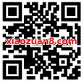 中国移动全球通星动日免费领爱奇艺等免费会员 免费会员VIP 活动线报  第2张