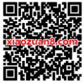 中国移动和粉俱乐部哎呀好身材游戏送最高2.5G流量 免费流量 活动线报  第2张
