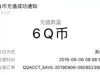 乐高石器时代震撼来袭新注册抽6 888个Q币奖励 免费Q币 活动线报  第1张
