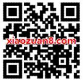 乐高石器时代震撼来袭新注册抽6 888个Q币奖励 免费Q币 活动线报  第2张