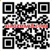 苏宁开学季一元享特权1元腾讯视频会员月卡 免费会员VIP 活动线报  第2张