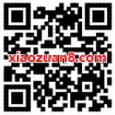 京东助力工厂集能量开宝箱领红包0撸实物包邮 免费实物 京东 活动线报  第2张