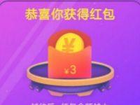 京东助力工厂集能量开宝箱领红包0撸实物包邮 免费实物 京东 活动线报  第1张