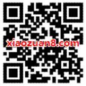 天天爱消除葫芦兄弟版新用户送2元微信红包 微信红包 活动线报  第2张