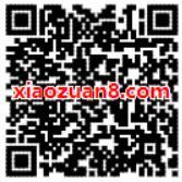 QQ音乐连续签到集卡大作战送3/7天豪华绿钻 免费会员VIP 优惠福利  第2张