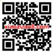 中国电信国庆领好礼送100m电信流量 免费流量 优惠福利  第2张