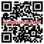 60元购买QQ会员年卡超值特惠5折抢年费VIP 免费会员VIP 活动线报  第2张