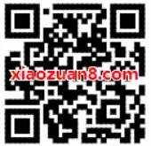 5G开启五千万小程序京东支付1分钱送0.5元微信红包 微信红包 活动线报  第2张