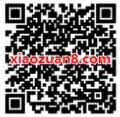 星颐广场公众号红包雨游戏亲测1.21元微信红包 微信红包 活动线报  第2张