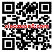 腾讯王卡用户注册快手送3 100元手机话费 免费话费 活动线报  第2张