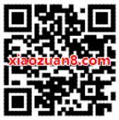 广东移动个性包9.9元4G全国流量7天包 免费流量 活动线报  第2张