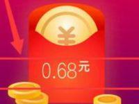 天猫双11爆款清单看综艺押爆款赢最高4999元淘宝红包 天猫淘宝 活动线报  第1张