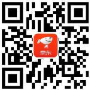 京东双11狂欢开门红助力2 4999元京东无门槛红包 京东 活动线报  第2张