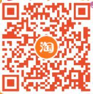 淘宝森马官方店2.7折满6件1000 730超级特惠 天猫淘宝 电商活动  第2张