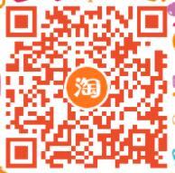 天猫晒双11愿望单赢取4999元锦鲤大奖,免单立减 天猫淘宝 活动线报  第2张