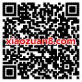 虾米音乐X天猫超市送虾米音乐28天畅听会员 免费会员VIP 优惠福利  第2张
