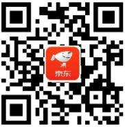京东个人空间,如何查看自己京东总消费金额 实用教程 京东 资讯教程  第2张